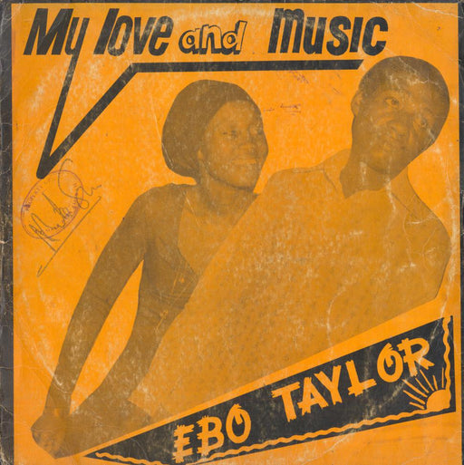 My Love And Music (1st, Ghana)