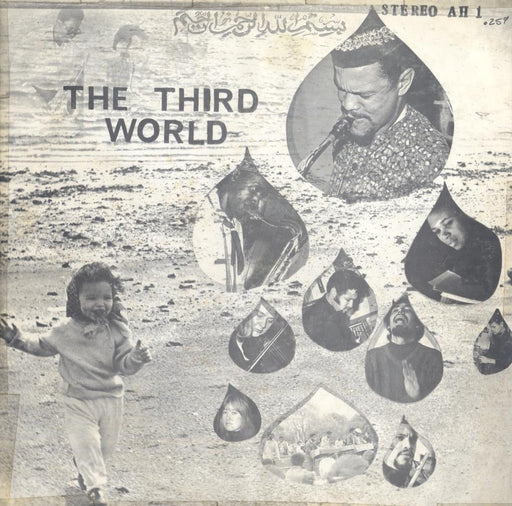 The Third World (1st, 1971)