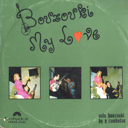 Bouzouki My Love (1966, Greece)