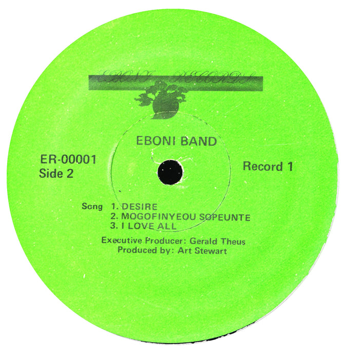Eboni Band (Ivory Coast)