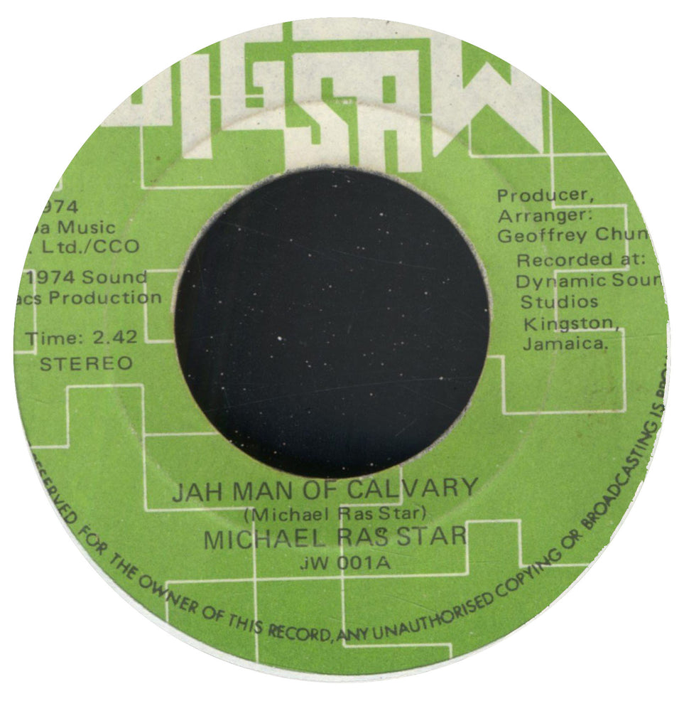 Jah Man Of Calvary 7""