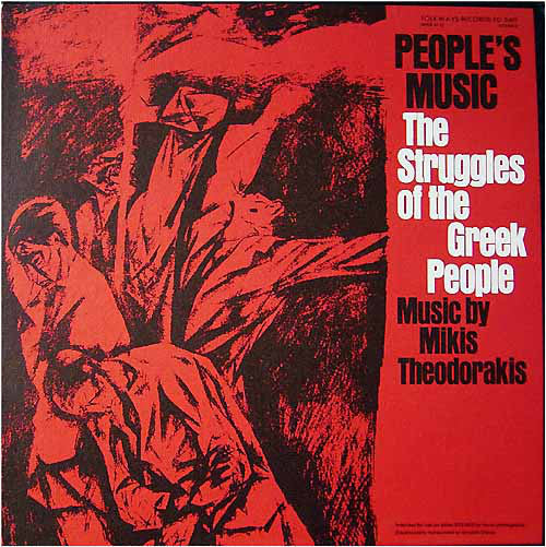 People's Music - The Struggles Of The Greek People