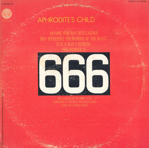 666 (1st, US Press)