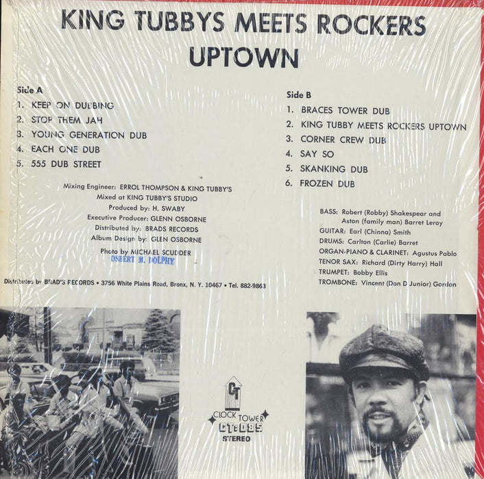 King Tubbys Meets Rockers Uptown (1st, US Press)