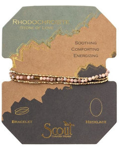 Rhodochrosite - Stone of Love Bracelet/Necklace