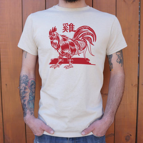 Year Of The Rooster T-Shirt (Mens)