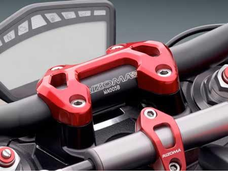 HANDLEBAR TOP CLAMP BY RIZOMA