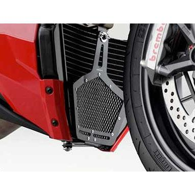 RIZOMA OIL COOLER GUARD