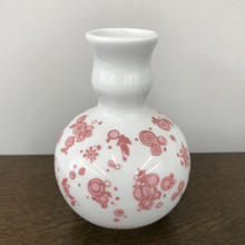 "Load image into Gallery viewer, Bjørn Wiinblad ""Rie"" Vase (FREE SHIPPING)"