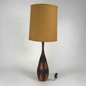 Large 1962 Table Lamp by London Lamps (FREE SHIPPING)