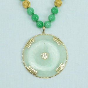 Outstanding Jade Gold Pendant Necklace