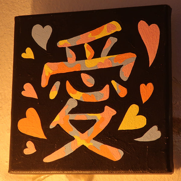 LOVE (=爱) ORIGINAL ACRYLIC PAINTING