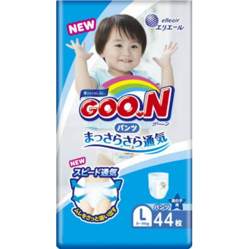 GOO.N Training Pants for Boy (Assorted Sizes)