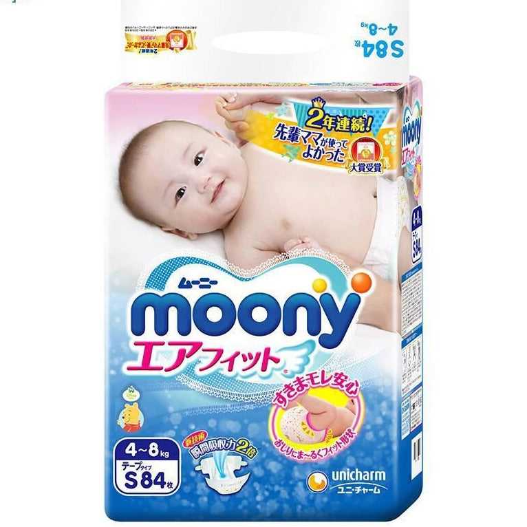 Moony Diaper Tape Style - S (4-8kg 84pc)