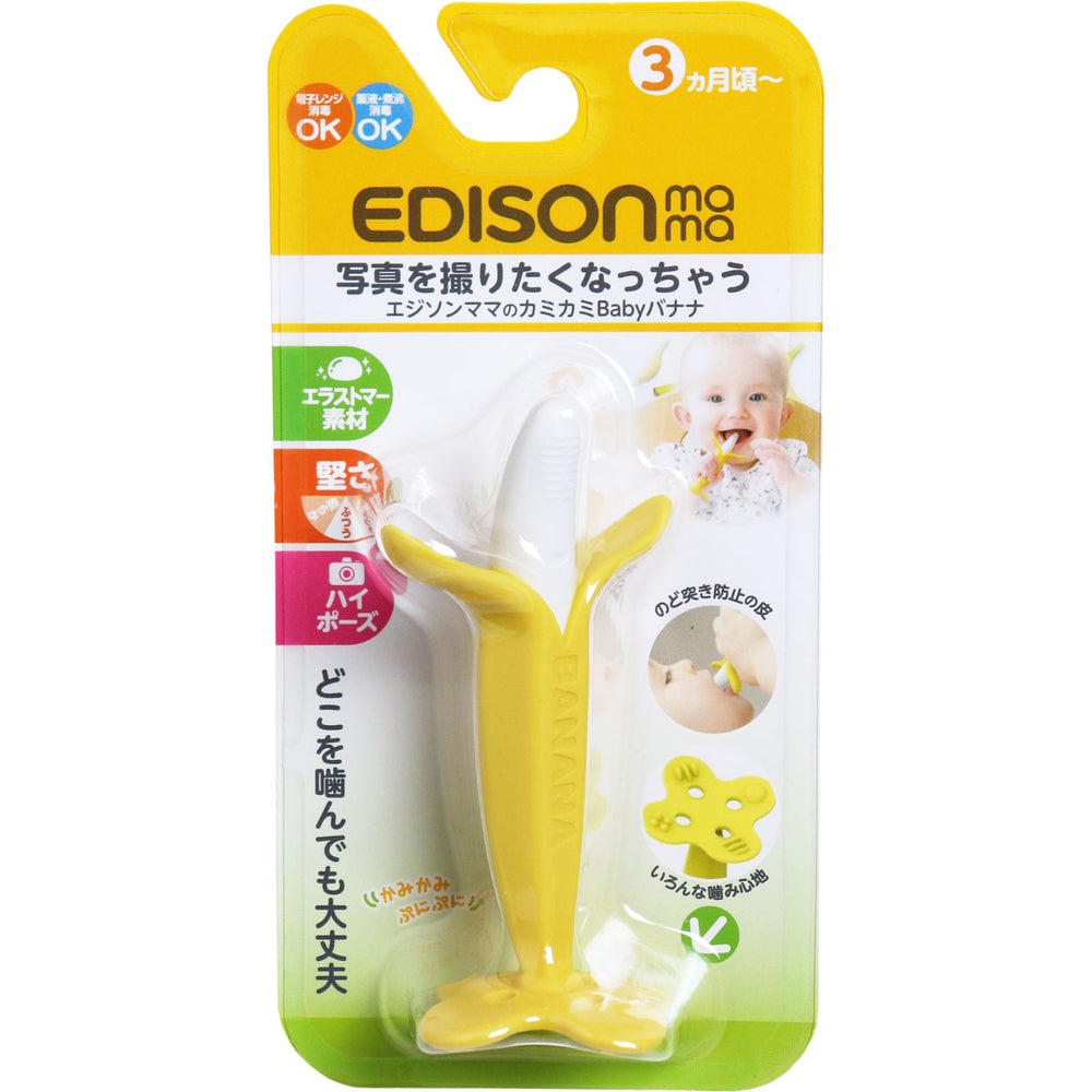Edison Mama Kamikami Baby Banana Teether