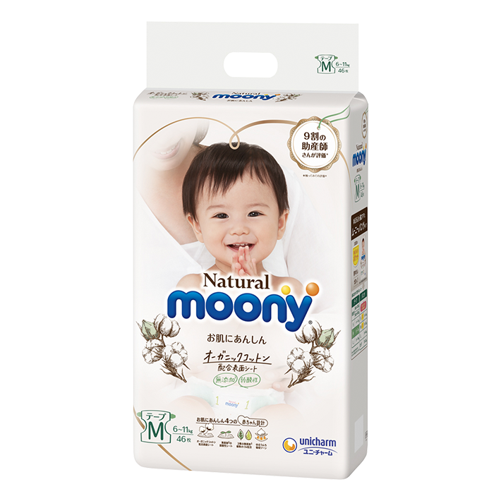 Moony Natural Diaper Tape Style - M (46pc)