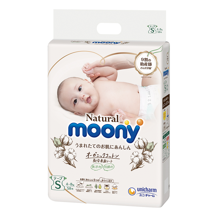 Moony Natural Diaper Tape Style - S (4-8kg 58pc)