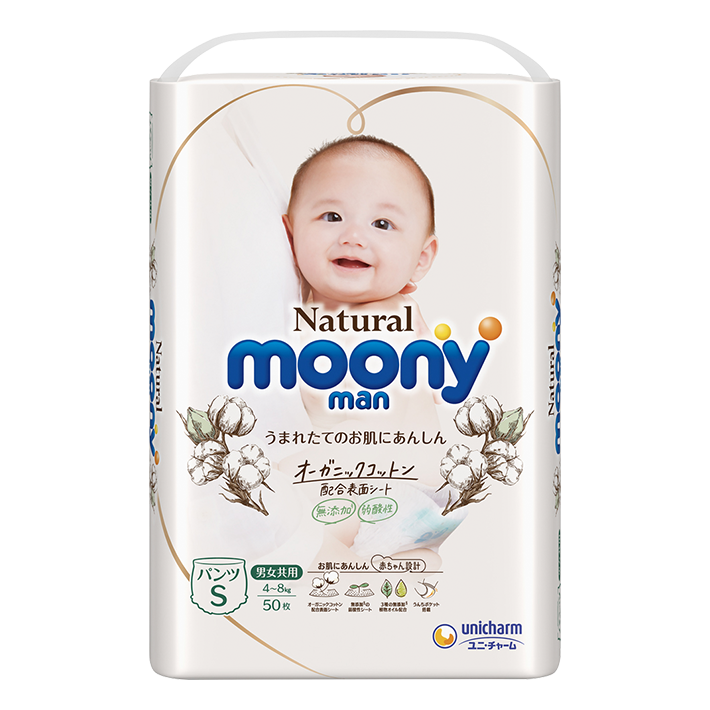 Moony Natural Training Pants - S (50pc)
