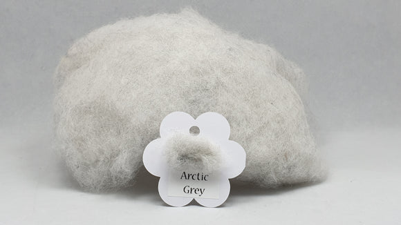 50g NZ Carded Batt - Fibre, Fluff, Needle Felting Wool.
