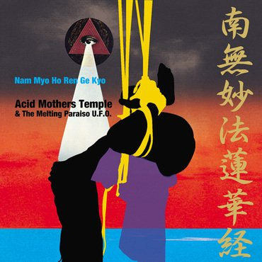 Acid Mothers Temple - Nam Myo Ho Ren Ge Kyo 2LP