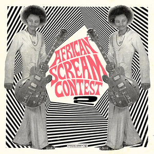 Various Artists ‎- African Scream Contest 2 2LP