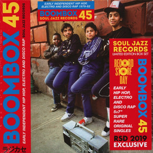 "Various Artists - Boombox 45 (Early Independent Hip Hop, Electro And Disco Rap 1979-82) 7"" Boxset"
