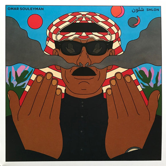 Omar Souleyman - Shlon LP