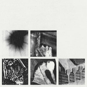 Nine Inch Nails - Bad Witch LP