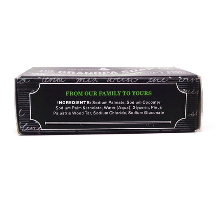 Pine Tar Soap by Grandpas - 3.25 Ounce Bar