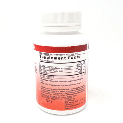 Kyolic Red Yeast Rice with CoQ10 - 75 Capsules