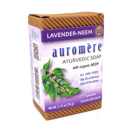 Auromere Imports Auromere Ayurvedic Soup - 2.75 Ounces