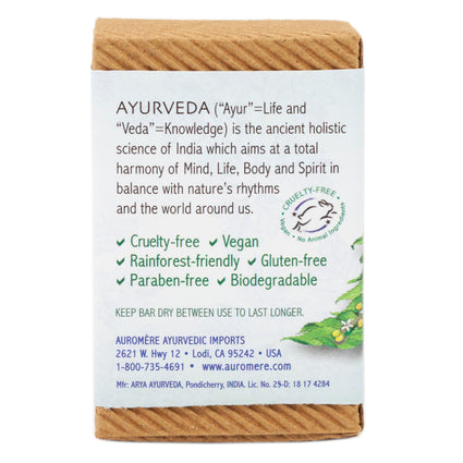Auromere Imports Ayurvedic Soap Neem - 2.75 Ounces