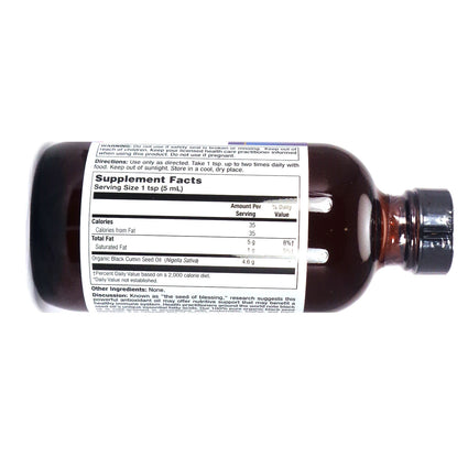 Heritage Black Seed Oil by Heritage Store - 8 Ounces