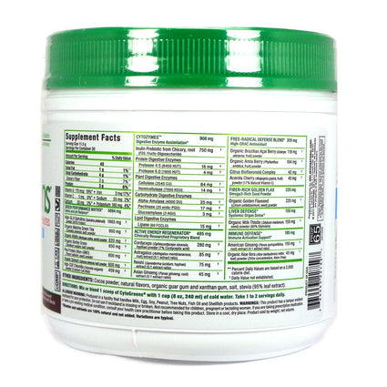 CytoGreens Chocolate By Novaforme - 30 Servings