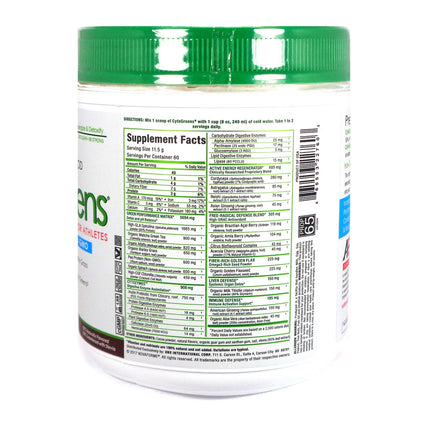 CytoGreens Chocolate By Novaforme - 60 Servings