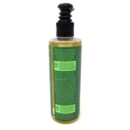 Desert Essence Thoroughly Clean Face Wash Original - 8 Ounces