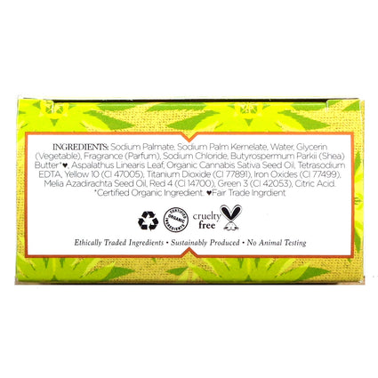 Indian Hemp Soap By Nubian Heritage - 5 Ounce Bar