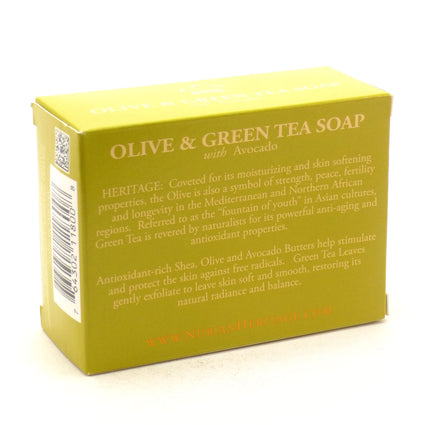 Olive and Green Tea Soap  by Nubian Heritage - 1 Bar