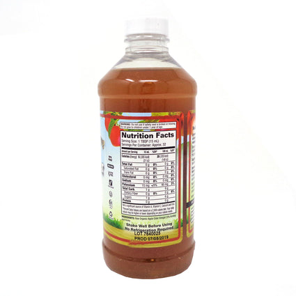 Dymanic Health Apple Cider Vinegar with the Mother and Natural Honey 16 Ounces