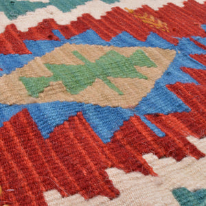 Authentic Turkish Kilim with Protective Evil Eye Symbols | Beige, Teal, Red, Green | 90 cm X 54 cm