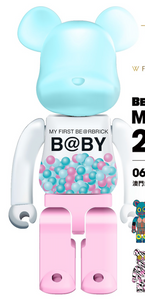 Macau 2019 WF Fashion Bearbrick Set