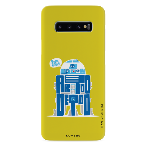 R2-D2 Cover Case For Samsung Galaxy S10