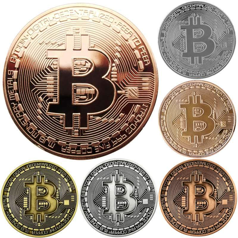 Bitcoins Collectibles