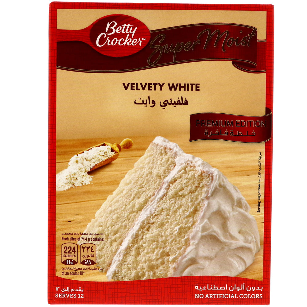 Betty Crocker Super Moist Velvety White cake