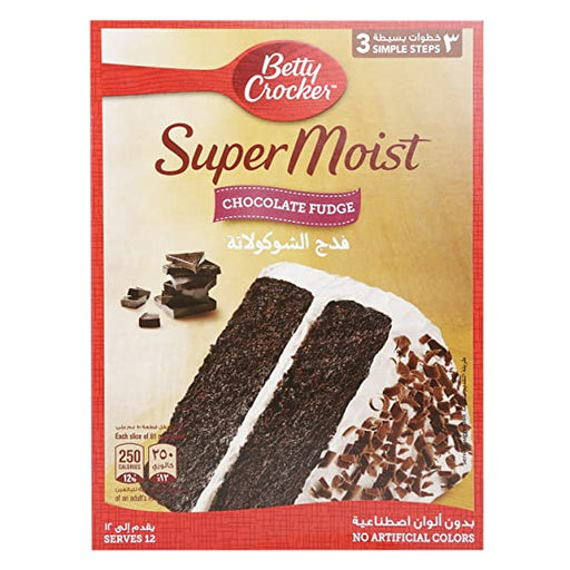 Betty Crocker Super Moist Chocolate Fudge 500g