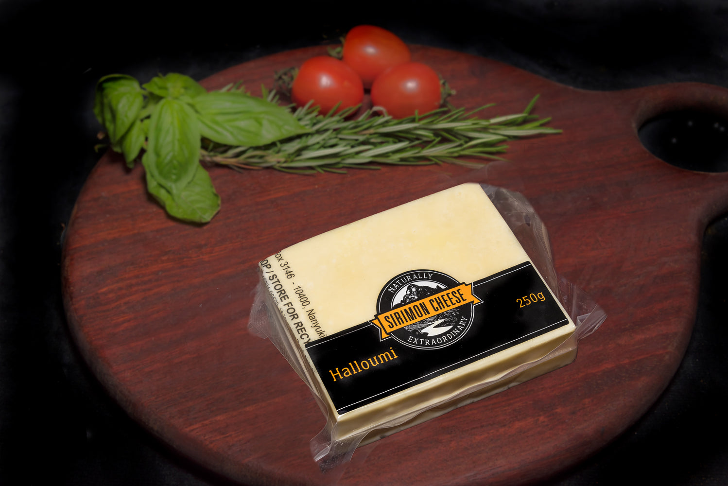 Sirimon Cheese - Halloumi 250g