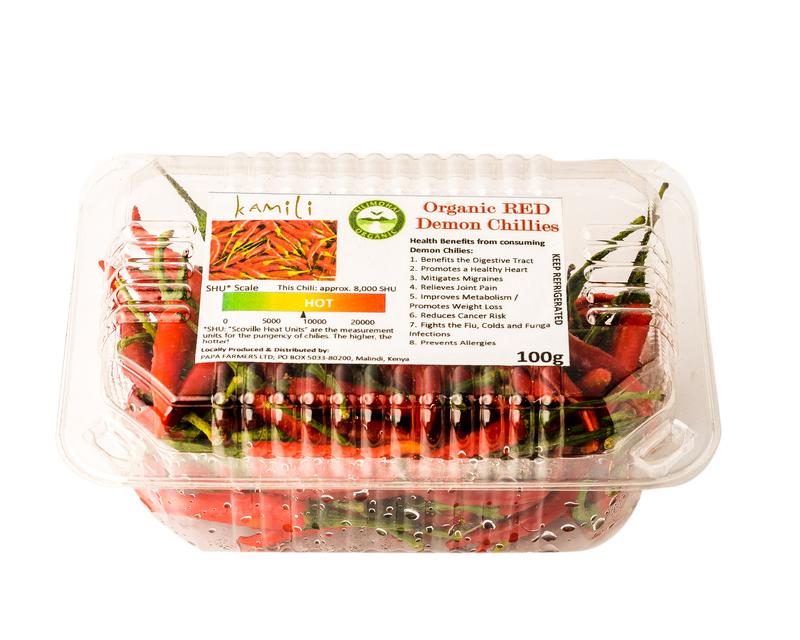 Kamili Red Chillies 1090g