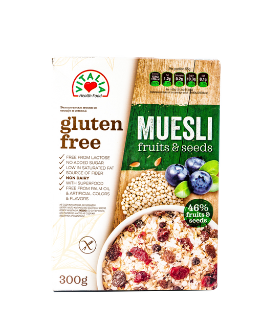 Vitalia Crunchy Muesli - Fruits & Seeds
