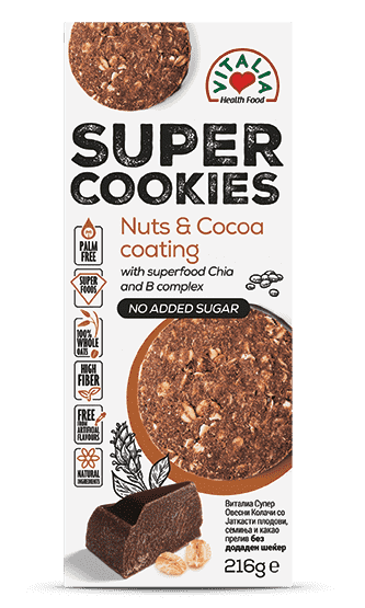 Vitalia Super Cookies - Nuts and cocoa Coating 216g