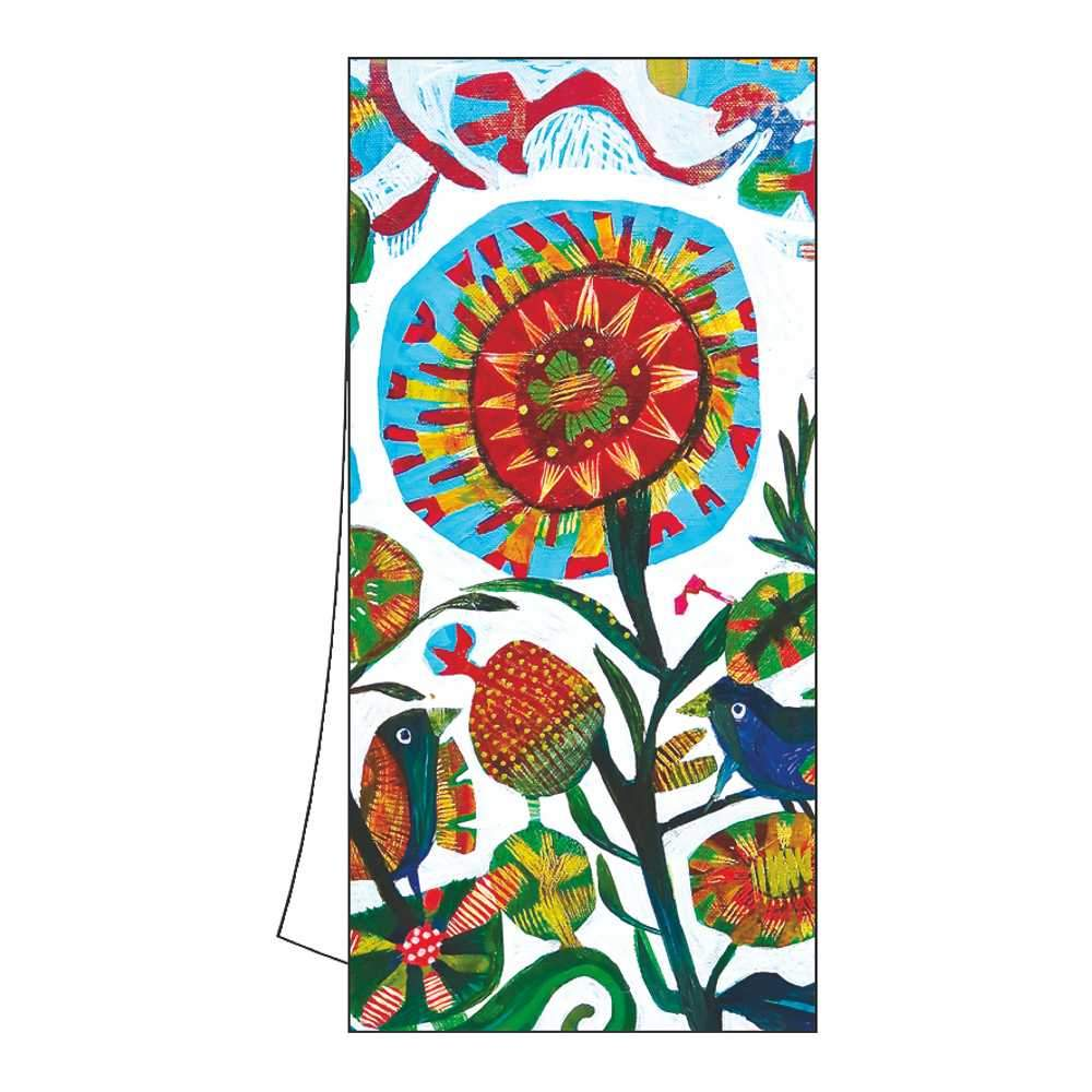 Quito Kitchen/Bar Towels